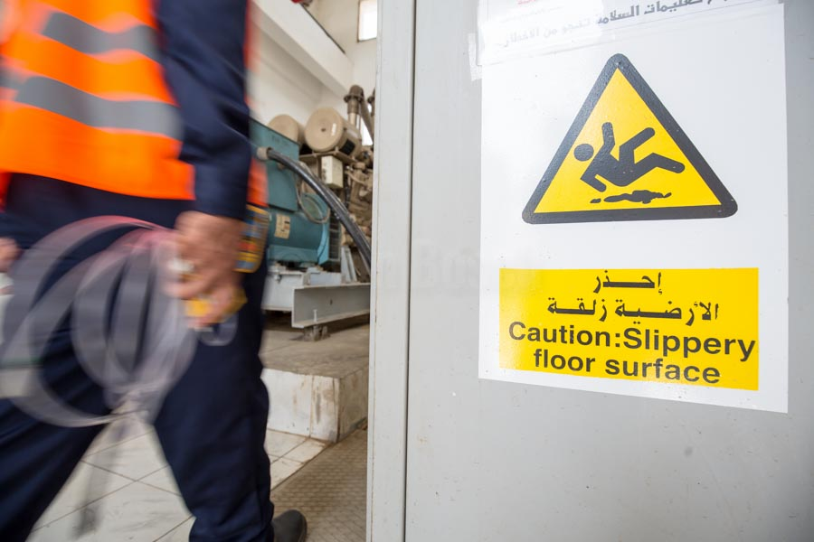 safety signs at Gharbeya, Saft Torab water treatment plant © GIZ/Jan Bosch